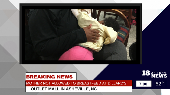 Mother Not Allowed to Breastfeed at Dillard's